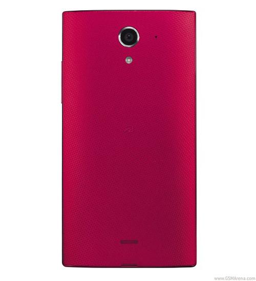 Sharp ra mắt bộ đôi smartphone viền màn hình siêu mỏng - 3