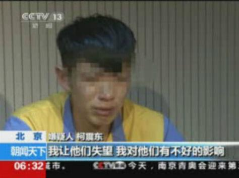 Lộ clip khám nhà Thành Long phát hiện chất cấm - 3