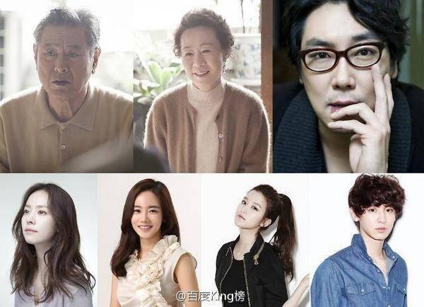 Fan EXO háo hức chờ phim đầu tay của Chanyeol - 2