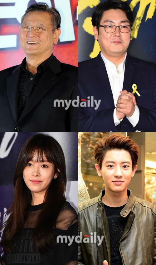 Fan EXO háo hức chờ phim đầu tay của Chanyeol - 1