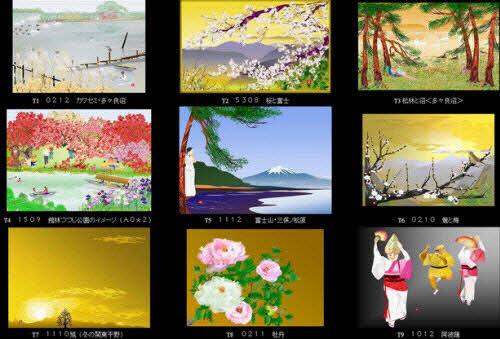 8 bức ảnh không tưởng vẽ bằng MS Excel - 2