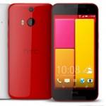 Thời trang Hi-tech - HTC Butterfly 2 chính thức ra mắt