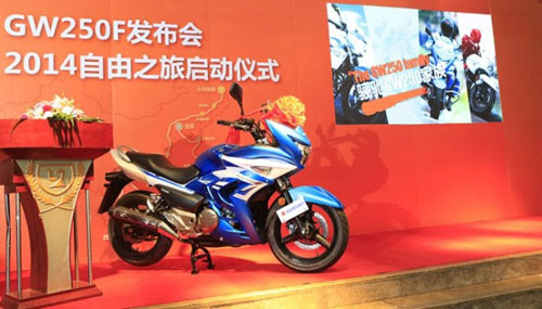 Suzuki Inazuma: Chiếc naked bike năng động - 4