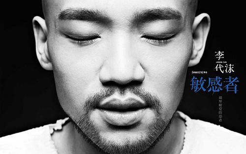 5 giọng ca châu Á lùm xùm vì ma túy tái xuất showbiz - 2