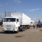 Tin tức trong ngày - Đoàn xe tải quân sự Nga bắt đầu tiến vào Ukraine