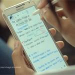 Samsung chính thức lộ video Galaxy Note 4