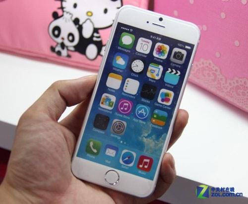 Chiếc Iphone 5S thành công lội ngược dòng ngoạn mục