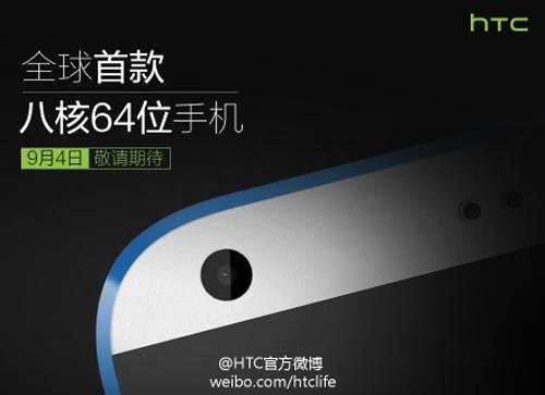 HTC xác nhận Desire 820 dùng chip 64-bit đầu tiên - 3
