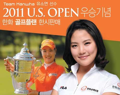 """Kiều nữ sân golf xứ Hàn khoe ảnh """"tự sướng"""" - 1"""