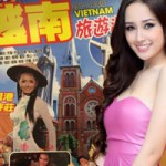 Thời trang - Ảnh cũ của Mai Phương Thúy lên bìa tạp chí Hong Kong