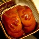 Phi thường - kỳ quặc - Bánh trung thu hình vòng 3 ngon mắt từ cái nhìn đầu tiên