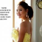 """Thể thao - Kiều nữ sân golf xứ Hàn khoe ảnh """"tự sướng"""""""