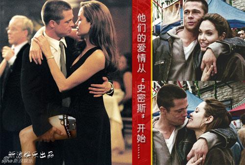 10 năm chung sống hoàn hảo của cặp đôi vàng Hollywood - 2