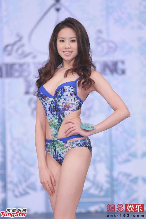 """Người mẫu bị """"soi"""" nội y lộ liễu ở Nhật Bản - 11"""