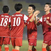 Thể Công và U19 Việt Nam