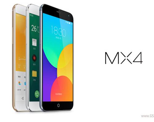 Meizu MX4 dùng chip 8 lõi giá hơn 6 triệu đồng - 1