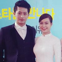 Hoàng Thùy Linh diện áo dài rạng rỡ bên Harry Lu