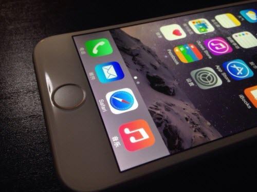 Ảnh và video dùng thử iPhone 6 lộ diện trước giờ G - 5