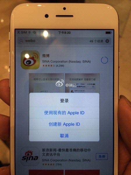 Ảnh và video dùng thử iPhone 6 lộ diện trước giờ G - 6