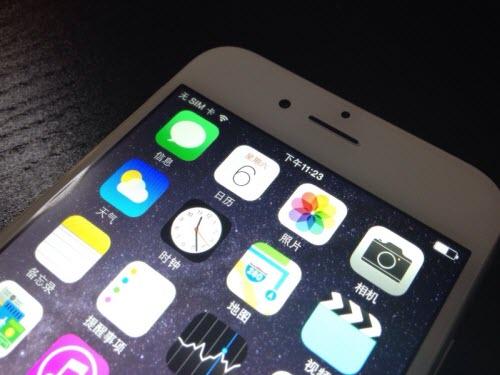 Ảnh và video dùng thử iPhone 6 lộ diện trước giờ G - 8
