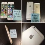 Thời trang Hi-tech - Ảnh và video dùng thử iPhone 6 lộ diện trước giờ G