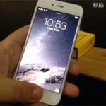 Thời trang Hi-tech - Thêm 4 video dùng thử iPhone 6 xuất hiện