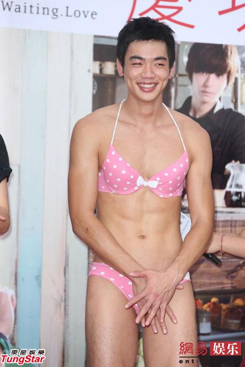 Sao nam xứ Đài mặc bikini hồng nổi bật ở tiệc phim - 1