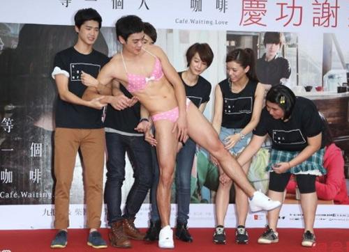 Sao nam xứ Đài mặc bikini hồng nổi bật ở tiệc phim - 4