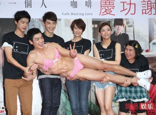 Sao nam xứ Đài mặc bikini hồng nổi bật ở tiệc phim - 6