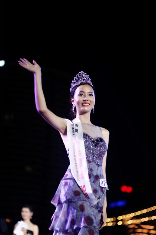 """Đài Loan sẽ """"xóa sổ"""" váy đồng phục nữ sinh - 6"""