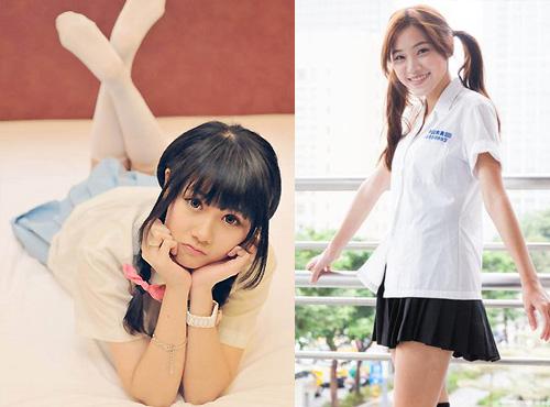 """Đài Loan sẽ """"xóa sổ"""" váy đồng phục nữ sinh - 1"""