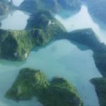 Tin tức trong ngày - Ảnh: Vịnh Hạ Long đẹp ngỡ ngàng nhìn từ thủy phi cơ