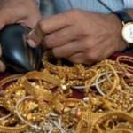 Tài chính - Bất động sản - Vàng lùi sâu, mất ngưỡng 36 triệu đồng