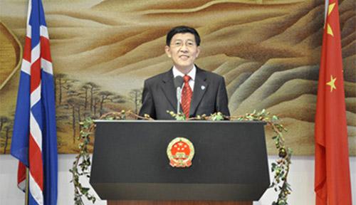 Nghi án đại sứ TQ bị bắt vì làm gián điệp cho Nhật - 1