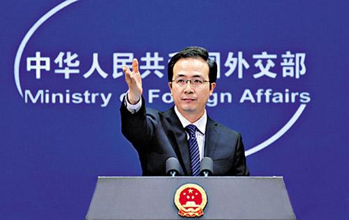 Nghi án đại sứ TQ bị bắt vì làm gián điệp cho Nhật - 3