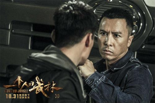 """Chân Tử Đan gây tò mò với """"Người trong võ lâm"""" - 5"""