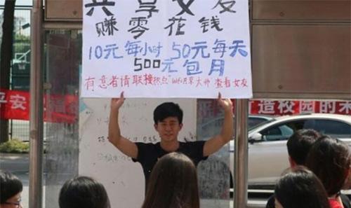 TQ: Sinh viên cho thuê bạn gái lấy tiền mua iPhone 6 - 1