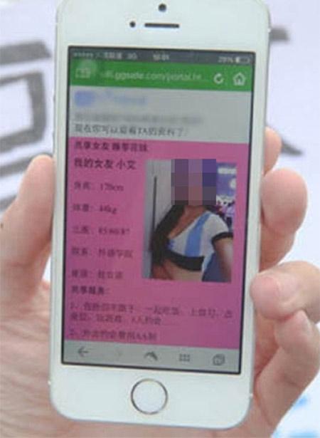TQ: Sinh viên cho thuê bạn gái lấy tiền mua iPhone 6 - 2