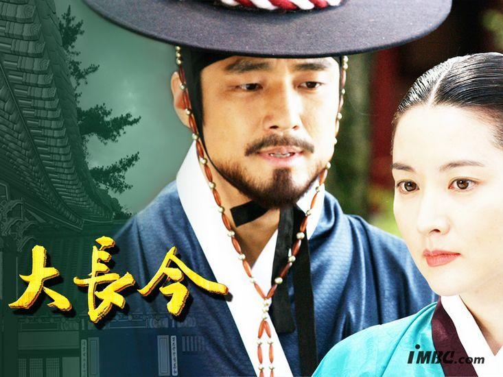Hàn Quốc hốt bạc với phim lịch sử - 4