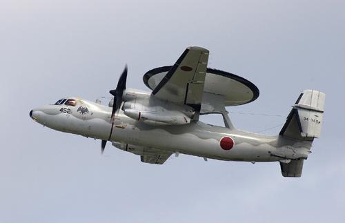 Nhật tự chế máy bay cảnh báo sớm hiện đại đề phòng TQ - 2