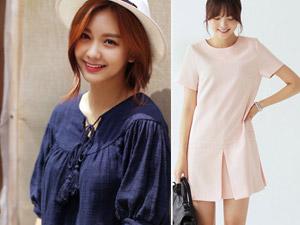 Xao xuyến với nhiều mẫu váy công sở mùa mới