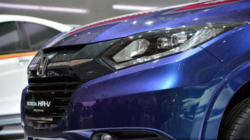Ra mắt Honda HR-V giá hơn 400 triệu đồng - 5