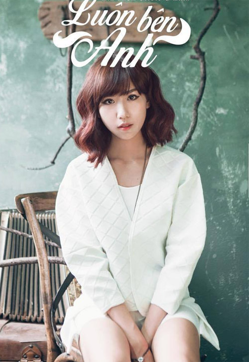 Nữ dancer đình đám tung MV cực hot - 1