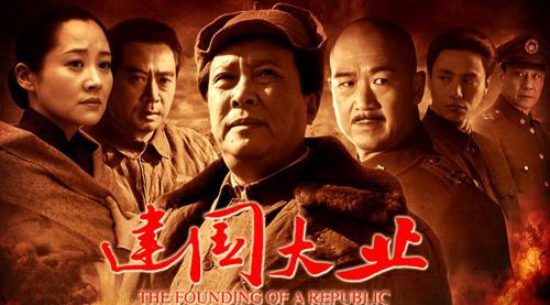Phim lịch sử Trung Quốc: Đánh lớn, thắng lớn - 3