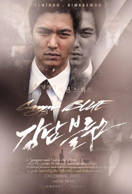Lee Min Ho u sầu trong phim hành động mới - 4