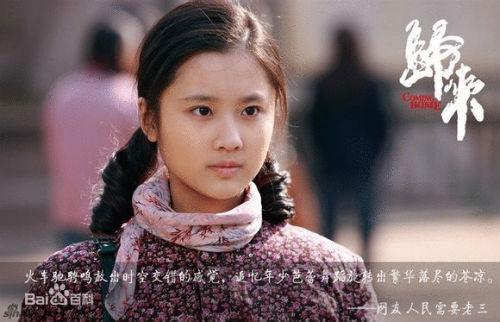Trương Nghệ Mưu bị tố hẹn hò với mỹ nữ kém 43 tuổi - 4