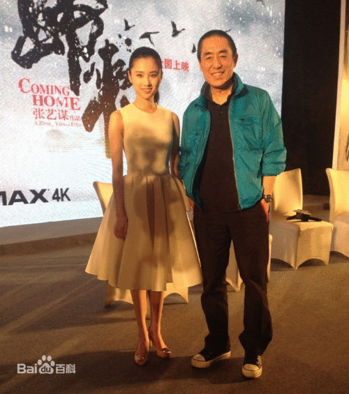 Trương Nghệ Mưu bị tố hẹn hò với mỹ nữ kém 43 tuổi - 1