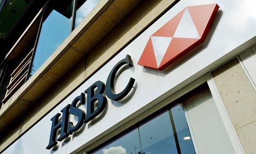 Những ngân hàng lớn nhất thế giới - 7