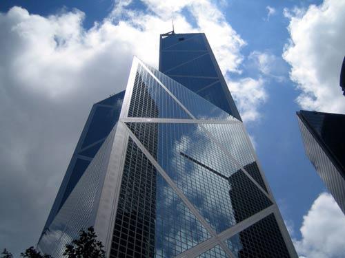 Những ngân hàng lớn nhất thế giới - 1