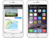Công nghệ thông tin - 15 tính năng lần đầu xuất hiện trên iOS 8